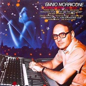 Ennio Morricone - L'Orchestra, La Voce [USED]