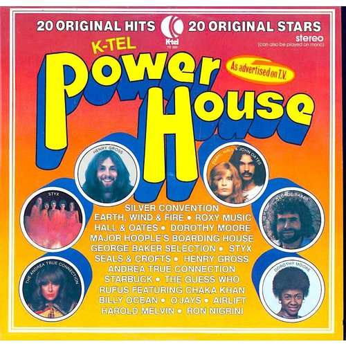 Various - Power House [USAGÉ]
