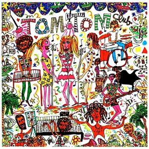 Tom Tom Club - Tom Tom Club (Limited Edition - Tropical Yellow & Red Vinyl) [NEW]
