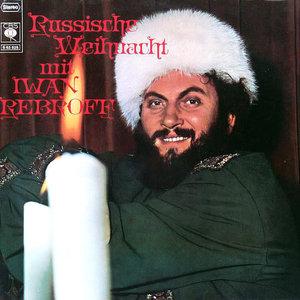Ivan Rebroff - Russische Weihnacht Mit Iwan Rebroff [USED]