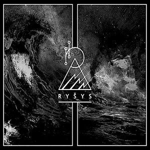 LUCTUS - Ryšys Limited Edition - Grey Vinyl)[USAGÉ]