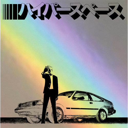 Beck - Hyperspace (2020) (RSD2021 - Deluxe Edition)