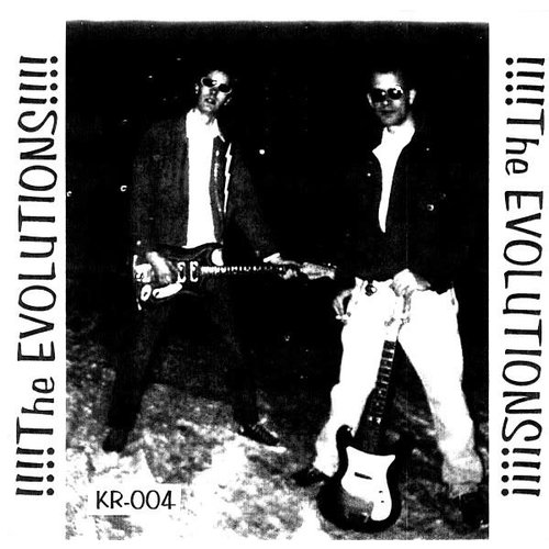 """The Evolutions - Primate Not Ape (7"""") [USED]"""