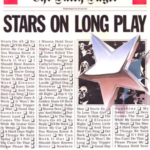 Stars On 45 / Long Tall Ernie And The Shakers - Stars On Long Play  [USED]