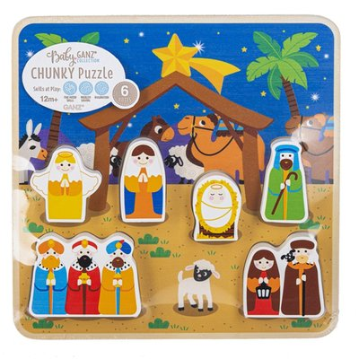 Ganz NATIVITY SCENE PUZZLE