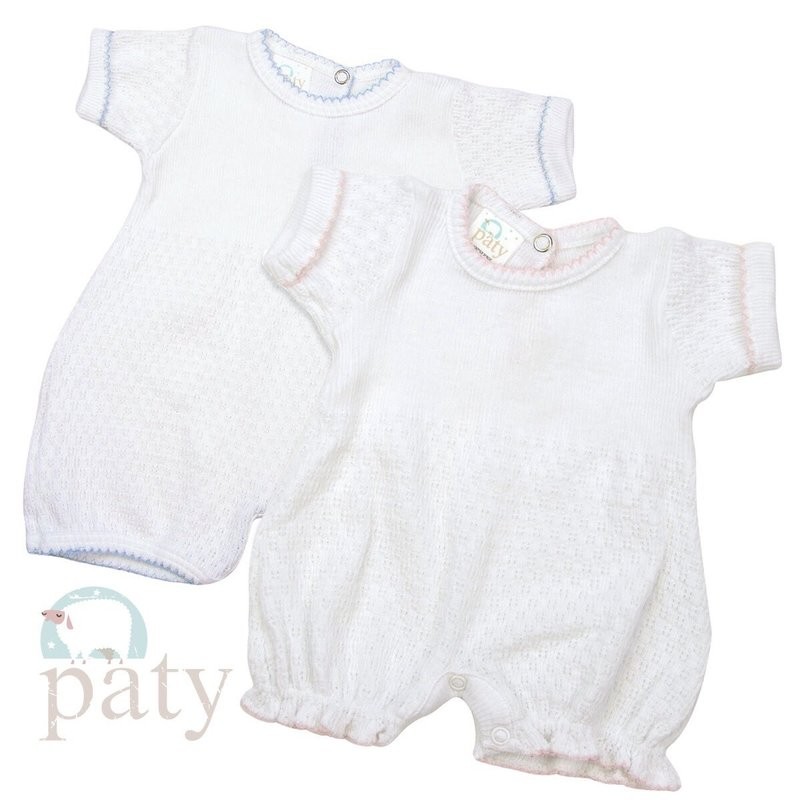PATY WHITE BUBBLE WITH TRIM
