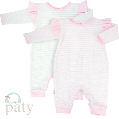 PATY ANGEL SLEEVE ROMPER  WITH TRIM