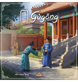 Game Brewer Gùgong (FR)