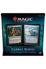 Wizards of the Coast MTG Global Series Duel Decks - Jiang Yanggu and Mu Yanling (EN)
