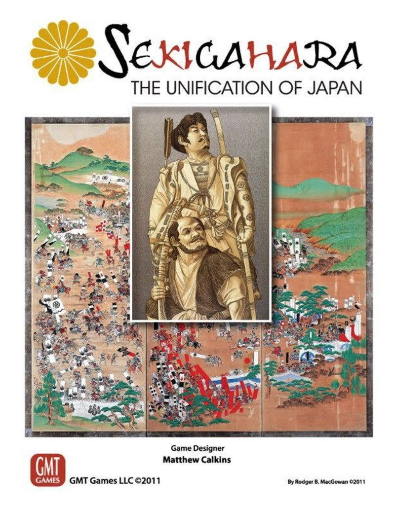 Sekigahara (EN)