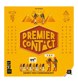 Gigamic Premier Contact (FR)