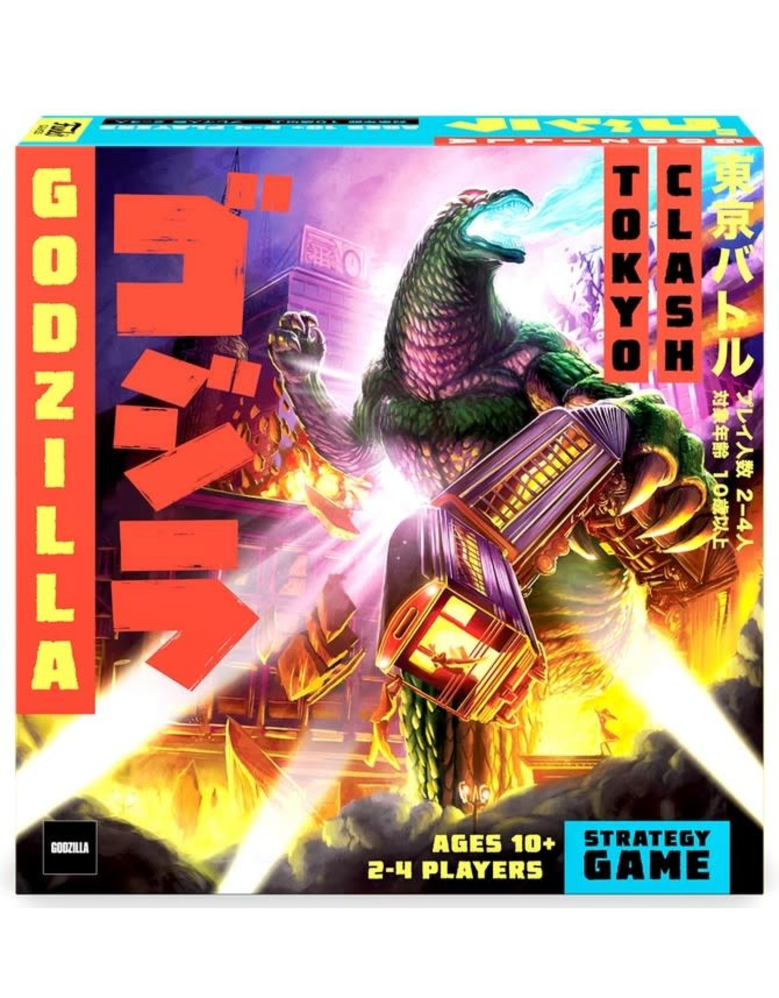 Funko Godzilla Tokyo Clash