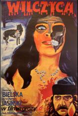 SPV Wilczyca, 1982 Polish horror film