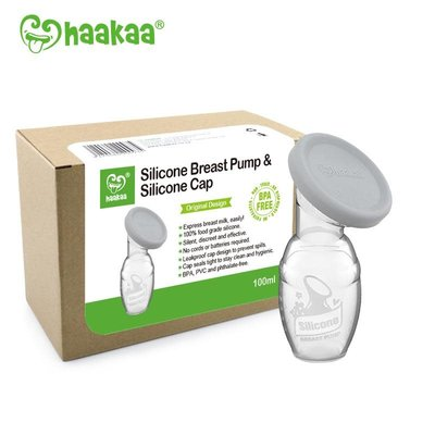 Haakaa Gen 1 4oz Breast Pump & Cap