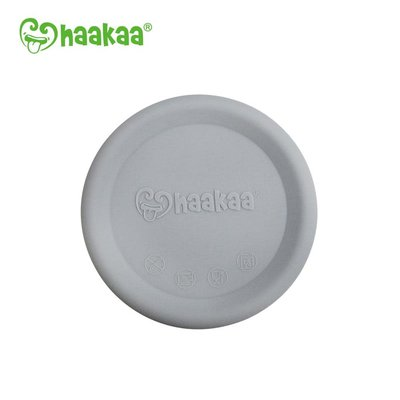 Haakaa Silicone Breast Pump Cap