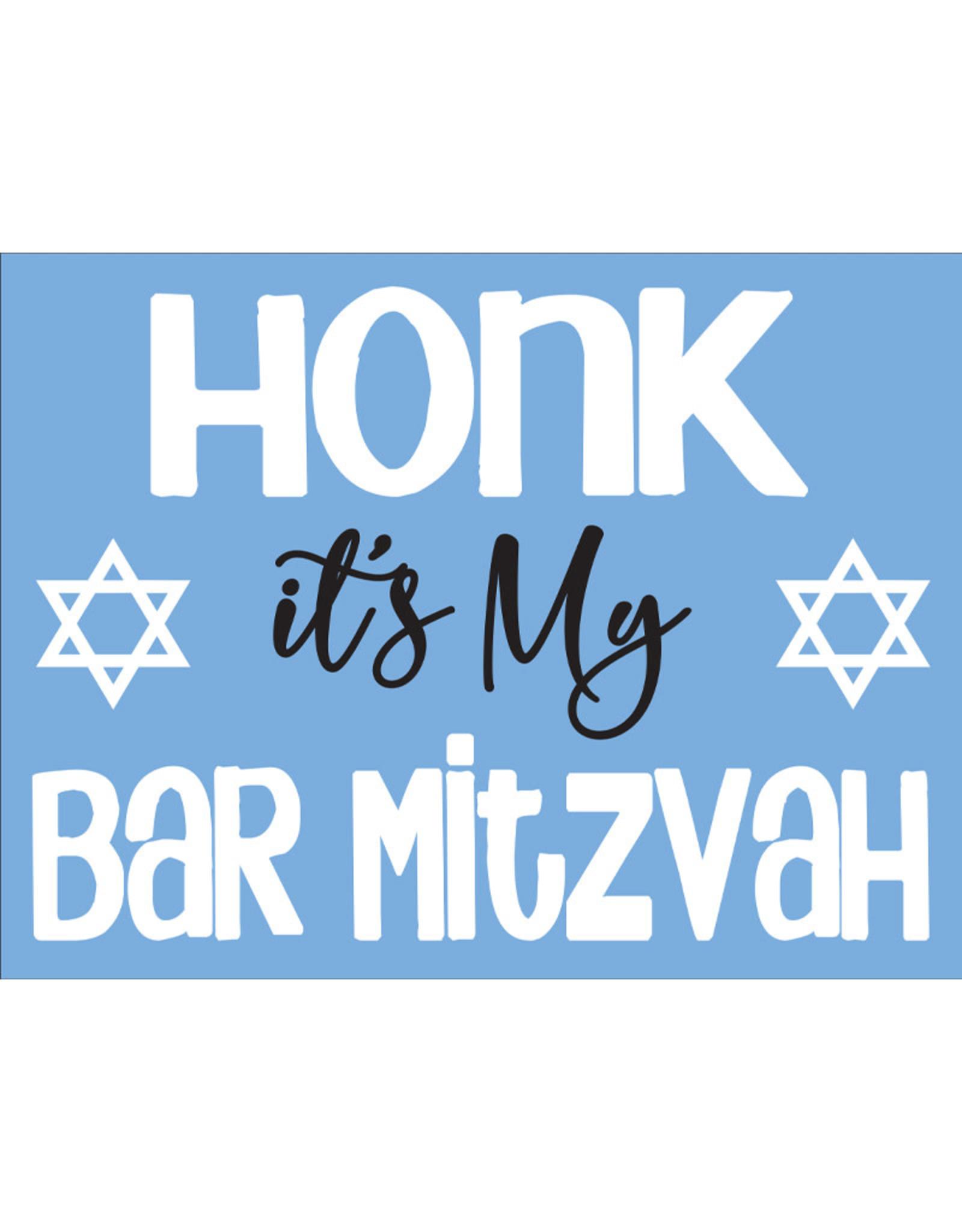 Honk its my Bar Mitzvah Yard Sign