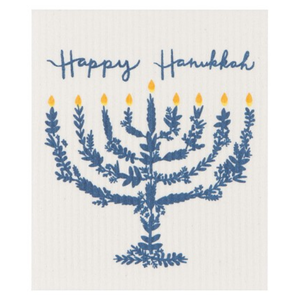 Now Designs Swedish Dishcloth | Happy Hanukkah
