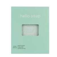 Soap Dish   Hello   Blue
