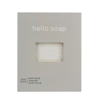Kala Style Soap Dish   Hello   Grey