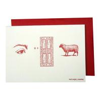 Favorite Design Card | Variety