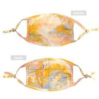 RKAPPAREL Face Mask + Filter Pocket | Yelly