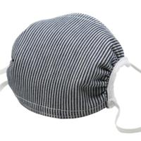 Railcar Fine Goods Face Mask   Hickory Stripe Denim