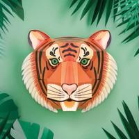 3D Trophy Head | Tiger