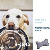 E-Cloth | Pet Bowl Scrubber
