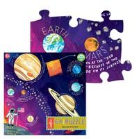 EEBOO Puzzle | 64pc | Solar System