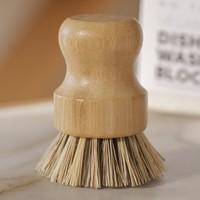 No Tox Life Pot Scrubber   Agave Fiber