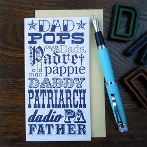 Card | Dad Names Any Way