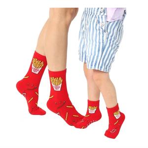 Living Royal Socks | Mini+Me