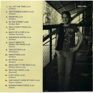 Alex Chilton -- Ocean Club '77 LP