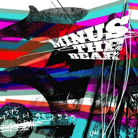 "Minus The Bear -- They Make Beer Commercials Like This EP 12"" vinyl with download orange vinyl"