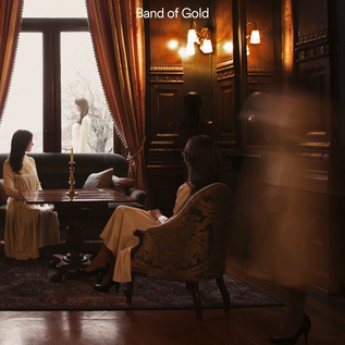 Band Of Gold -- Band Of Gold LP