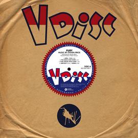 Steven Price – Fury (Original Motion Picture Soundtrack) 10'' vinyl