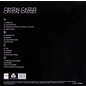 Crystal Castles – Crystal Castles (2008) LP
