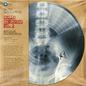 Dmitri Shostakovich - Mstislav Rostropovich -- Cello Concerto No. 2 LP mono