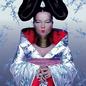 Björk (Bjork) – Homogenic LP
