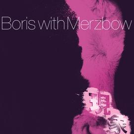 Boris With Merzbow -- Gensho Part 2 LP