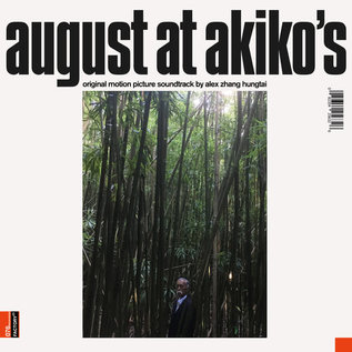 Alex Zhang Hungtai -- August at Akiko's (OST) LP