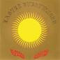 13th Floor Elevators – Easter Everywhere LP 180 gram