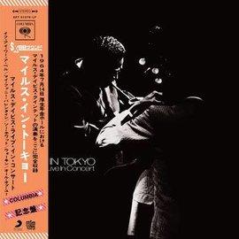 Miles Davis - Miles In Tokyo: Miles Davis Live In Concert LP