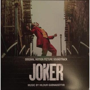 Hildur Guðnadóttir – Joker OST purple vinyl