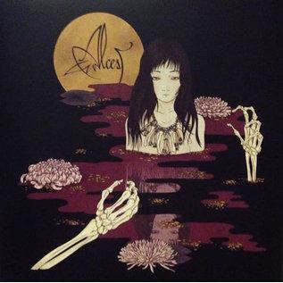Alcest – Kodama LP