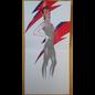 David Bowie – Aladdin Sane LP