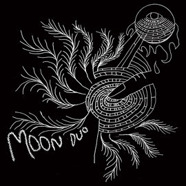 Moon Duo ‎– Escape LP expanded edition pink vinyl
