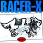 "Big Black – Racer-X EP 12"" vinyl"