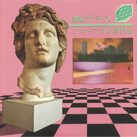 Macintosh Plus ‎– Floral Shoppe LP pink vinyl