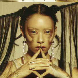 Rina Sawayama – Sawayama LP gold vinyl